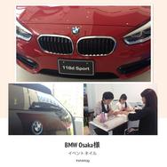 Osaka BMW 新梅田店&城東鶴見店 ショールームにて
