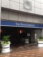 【出張ネイル 大阪市 フットケア】リッツカールトン大阪に宿泊のお客様