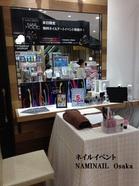 【イベントネイル】LUKUA1100@cosme storeの画像