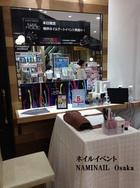 【イベントネイル】コーセー化粧品販売株式会社様 LUKUA1100にて販促イベント