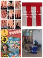 【イベントネイル】堺 株式会社リヴウェルヤマザキ様 「ありがとう市」