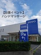 【イベントネイル】TOTOショールーム枚方様にて